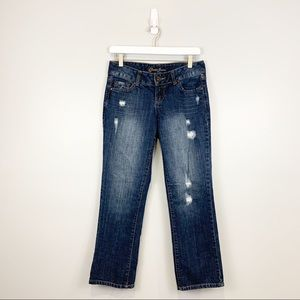 Guess Logo Bootcut Distressed Dark Wash Jeans